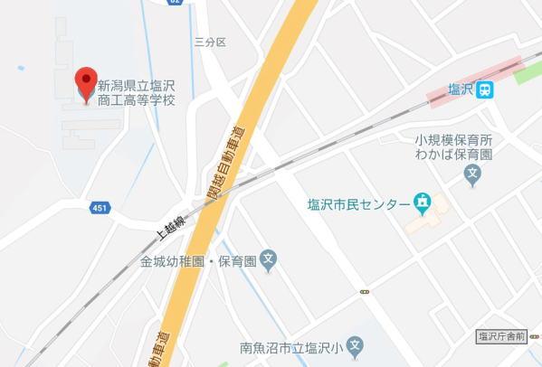 アクセス - 新潟県立塩沢商工高...
